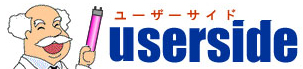 ユーザーサイド   蛍光灯カバー・殺菌ランプ・補強のタフロン販売店